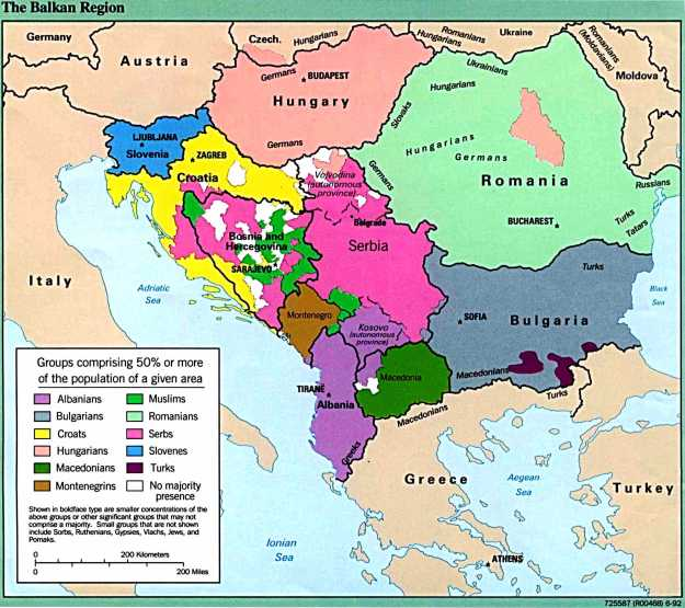 For the geographically challenged, this is where ajvar and pinjur come from. Photo courtesy Univ. of Texas Library.